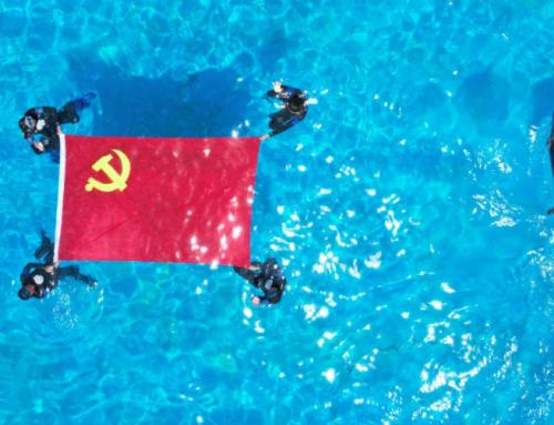 红歌飞扬献给党 | 三亚海昌不夜城庆党百年文艺汇演热血上演!